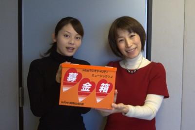 特別番組メインランナー:24日の中川智美アナウンサー(左)と25日の笠野衣美さん/放送終了直後のブルースタジオで